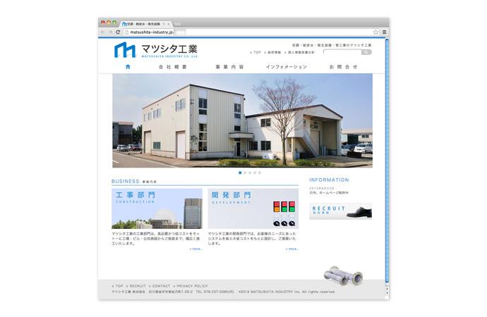 homepage-open